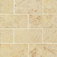 Khatmaya Limestone 3x6 Honed